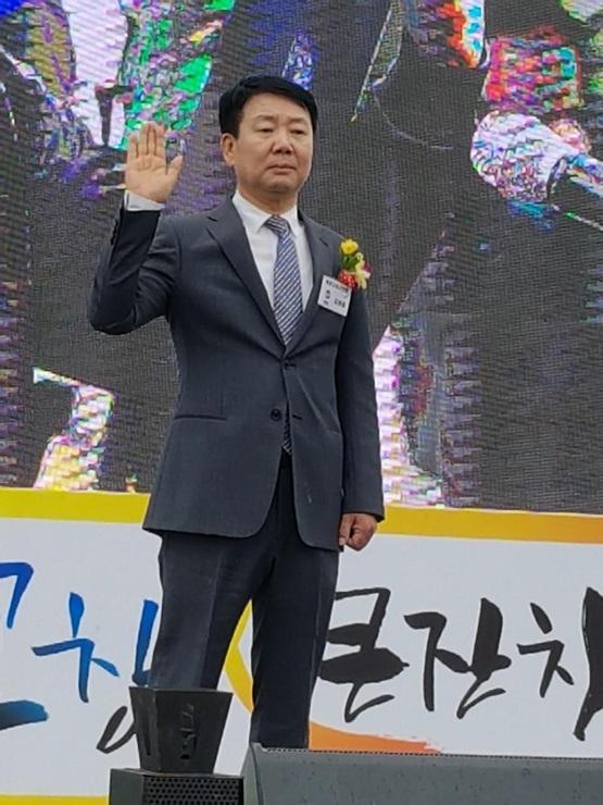 제 18회 고창인 큰잔치 회장님