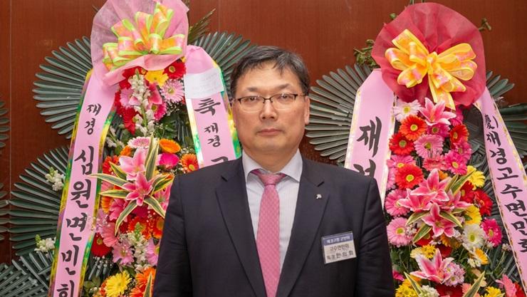 재경고수면민회 2019년 신년회(2019.1.11)
