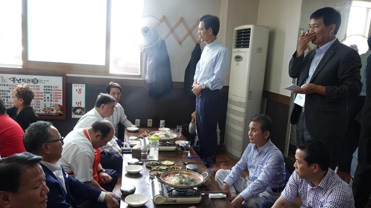2019.08.22 재경고창군민회(회장 김광중)는 제23회 고창해풍 고추축제