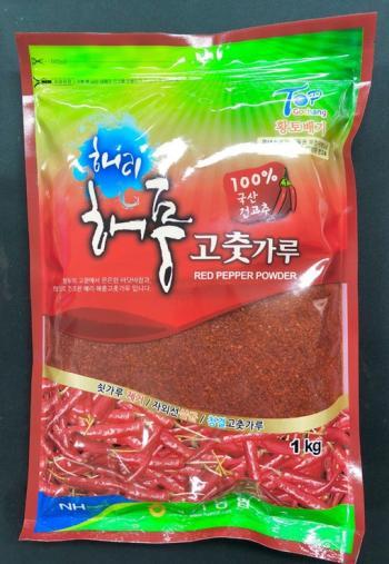 고창 해리 해풍고춧가루 (063-563-5022)