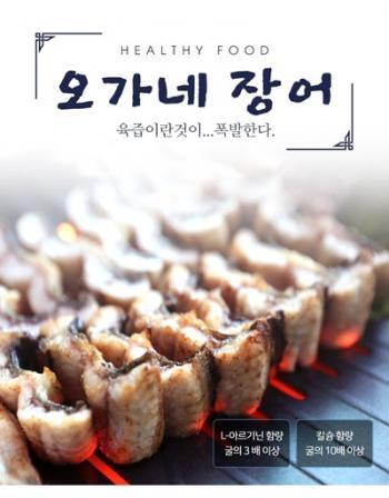 오가네수산(010-9567-7078)